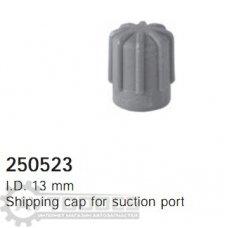 Колпачок кондиционера 250523