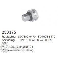 Клапан предохранительный компрессора 253375