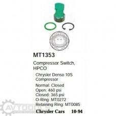 Датчики компрессора E20-1040