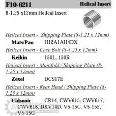 Пружина кондиционера F10-6211
