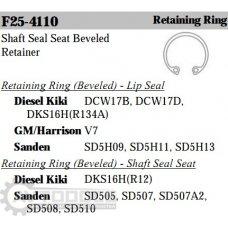 Стопор шкива кондиционера F25-4110