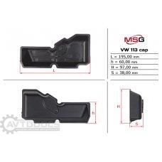 Защитная крышка блока управленя SEAT ALHAMBRA 2010-,VW PASSAT CC 2009-, VW TIGUAN 2007-