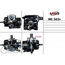 Рулевой редуктор с ГУР, ME503R