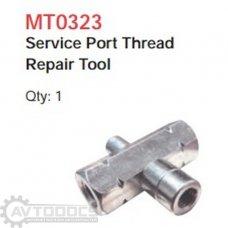Оборудование для ремонта АС MT0323