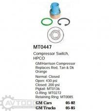 Датчики компрессора MT0447