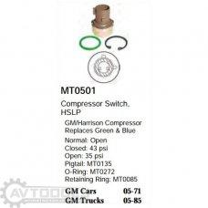 Датчики компрессора MT0501