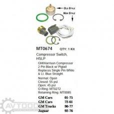 Датчики компрессора MT0674